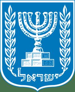 репатриант израиля абрамович