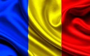 второе гражданство румыния