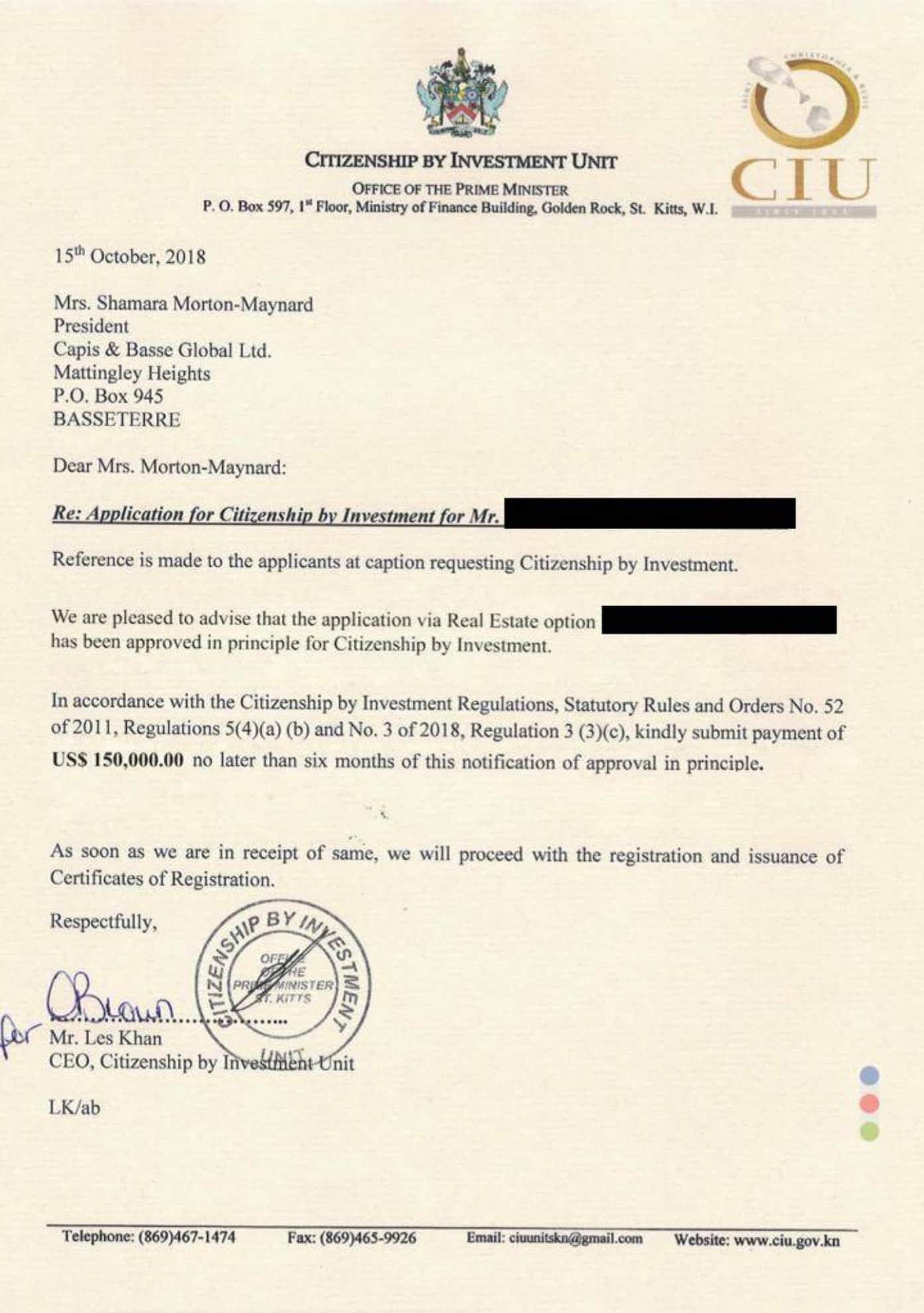 Сент-Китс и Невис гражданство