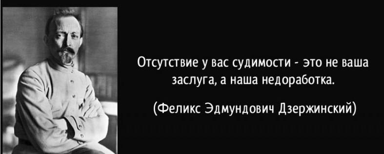 """Уголовное дело """"Рольф"""""""