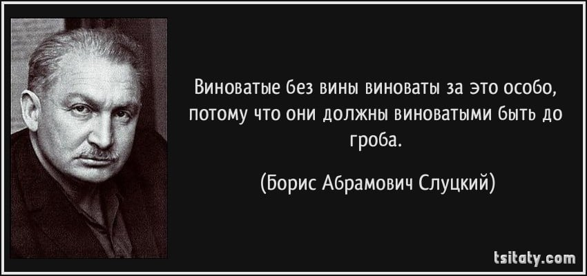 Уголовное дело против Сергея Петрова