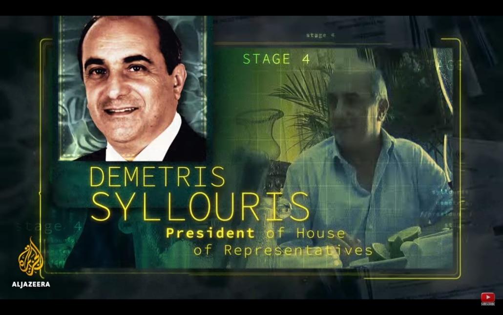 Расследование программы гражданства Кипра