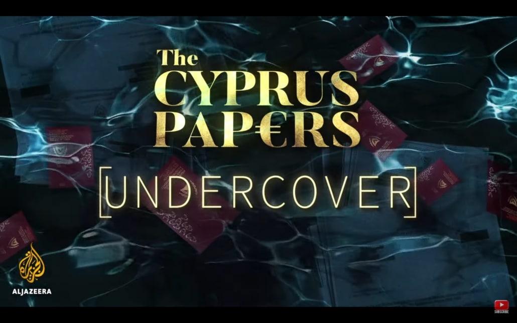Закрытие программы Кипра